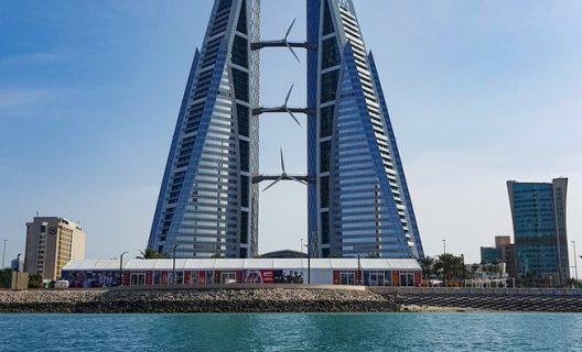 A propos de Bahreïn 5