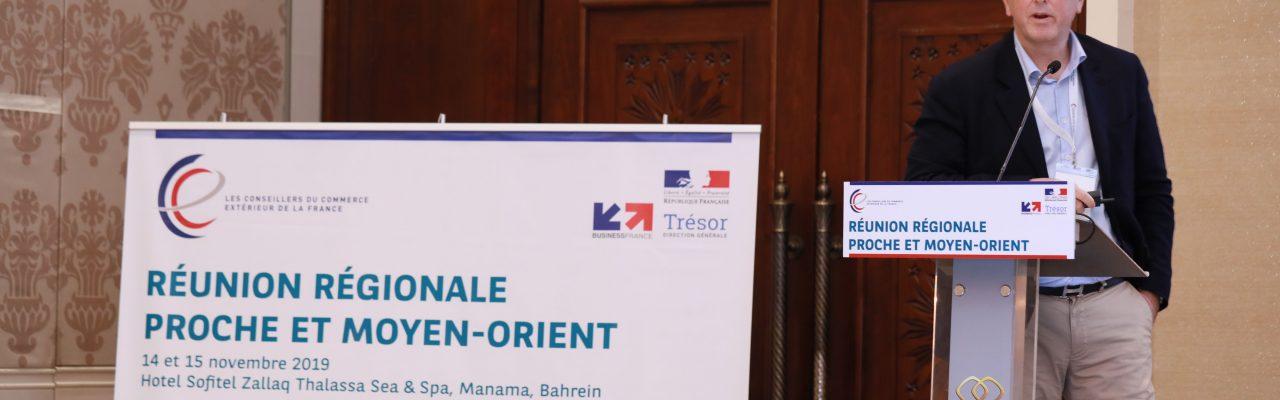 French Trade Advisors Regional Meeting in Bahrain 114