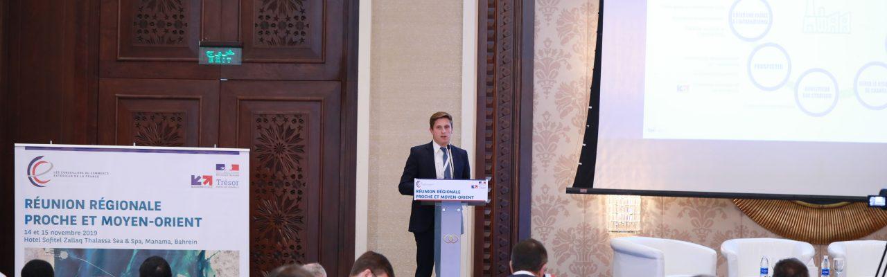 French Trade Advisors Regional Meeting in Bahrain 119