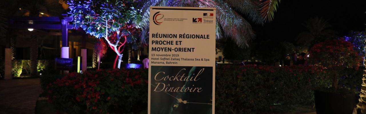 French Trade Advisors Regional Meeting in Bahrain