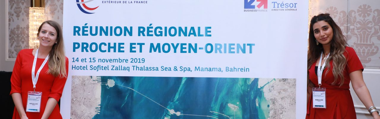 French Trade Advisors Regional Meeting in Bahrain 153
