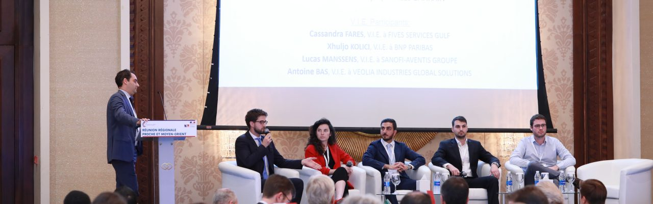 French Trade Advisors Regional Meeting in Bahrain 155