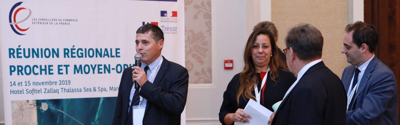 French Trade Advisors Regional Meeting in Bahrain 168