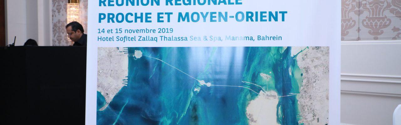 French Trade Advisors Regional Meeting in Bahrain 56