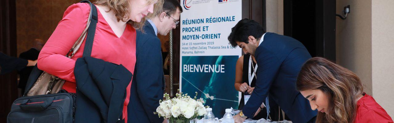 French Trade Advisors Regional Meeting in Bahrain 63