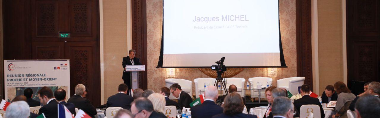 French Trade Advisors Regional Meeting in Bahrain 68