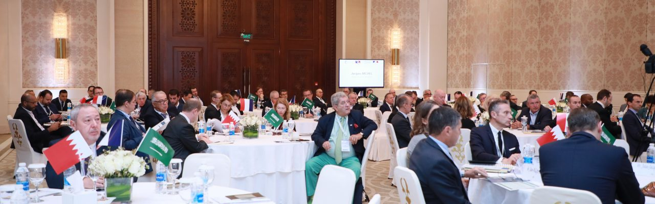 French Trade Advisors Regional Meeting in Bahrain 71