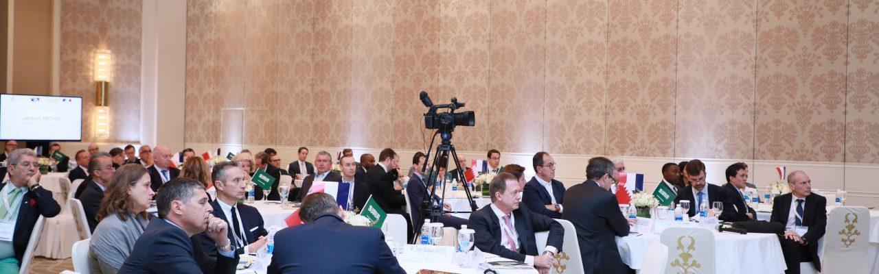 French Trade Advisors Regional Meeting in Bahrain 72