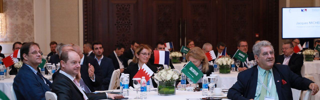 French Trade Advisors Regional Meeting in Bahrain 73