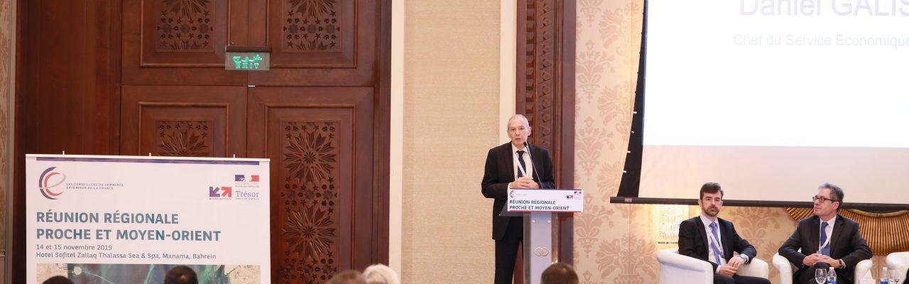 French Trade Advisors Regional Meeting in Bahrain 97
