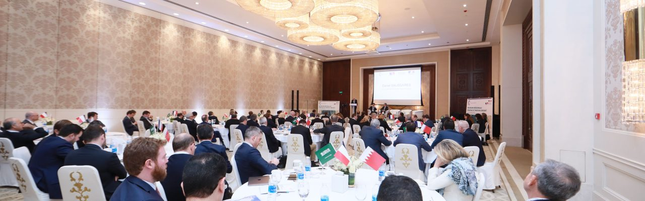 French Trade Advisors Regional Meeting in Bahrain 98
